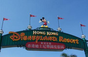 Liburan Keluarga Hong Kong Disney Land