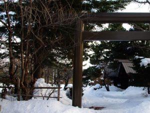 Explore Indonesia - Cerita Traveling Ke Jepang Saat Musim Dingin